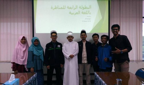 Using Sociology Knowledge in Arabic Debate Competition, Rayhanat Zarkasyi Won First Place